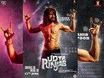 Don T Download Share Udta Punjab
