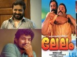 Suresh Gopi Coming Up With Lelam