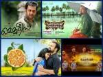 Eid Box Office Winners The Past 5 Years