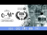 Official Trailer Indie Malayalam Film 0