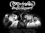 Ann Maria Kalippilanu 2 Days Kerala Box Office Collections