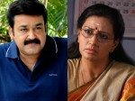 Why Did Menaka Reject Mohanlal S Vishnulokam