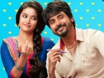 Am Studios Remo Go Out Against Piracy