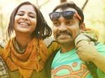 Malayalam Film Popcorn Trailer Out