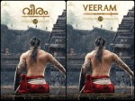 Wow First Look Poster Veeram Is Out