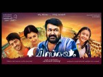 Onam Premiere Movies On Malayalam Channels