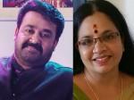 Bhagyalakshmi About Actor Mohanlal