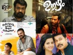 Onam Release Which Movie Will Emerge Victorious At Kerala Box Office