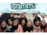 Successful Malayalam Films Which Had Newcomers The Lead Roles