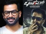 Pulimurugan Effect 8 Big Budget Malayalam Movies The Pipeline