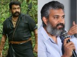 After Baahubali 2 Ss Rajamouli Join Hand With Mohanlal