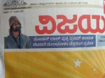 Pranav Mohanlal S Film Entry Is The Main News Kannada News Paper