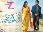 Telugu Premam Making Video