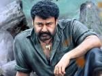 Mohanlal Malayalam Film Pulimurugan