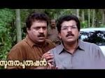 Director Jose Thomas About The Box Office Flop Sundara Purushan