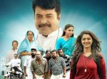 Malayalam Movie Thoppil Joppan Review