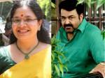 Dubbing Artist Bhagyalakshmi Against Note Ban