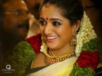 Alleged Voice Kavya Madhavan S Mother In Law You Tube