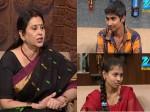 Senior Actress Geetha Host Bathuku Jatka Bandi