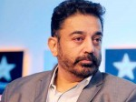 Lonely No Celebration Birthday Kamal Haasan