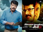 Malayalam Actors Who Shined As The Hero Villain A Film