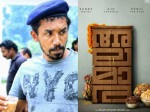 Midhun Manuel Unlocks The Name Behind His Next Movie Alamara