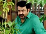Suraj Venjaramood About Chithram
