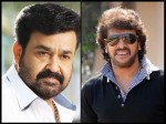 Mohanlal Upendra Come Together