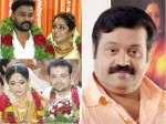 Why Didn T Suresh Gopi Attent Kavya Dileep Marriage