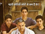 Dangal 5 Days Box Office Collection
