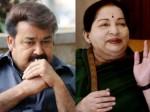 Jayalalithaa Had Praise Mohanlal S Performance Iruvar