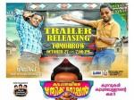 Kattappanayile Rithwik Roshan Box Office 14 Days Kerala Co