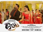 Mistakes Oppam Malayalam Film