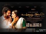 Thakazhi Shivashankarapilla Grandson Raj Nair Second Film Announcement