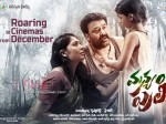 Theatre Response On Mohanlal Movie Manyam Puli