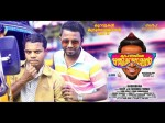 Sathyraj And Vadivelu Kattapanayile Rithwik Roshan Tamil Remake
