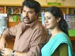Asha Sharath Deepti Sati Shyamdhar S Mammootty Film