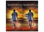 Shah Rukh Khan Reveled First Poster Mariappan