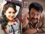 Actress Lena About Mohanlal