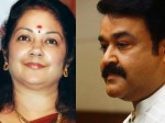 Mohanlal His Heroins Malayalam Film