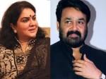 Shocking Relationship Malayalam Film