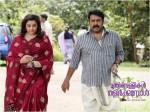 Best 5 Movies The Munthirivallikal Thalirkkumbol Pair