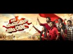 Oru Mexican Aparatha Official Teaser Review Simple Light Hearted