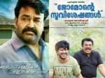 Jomon Or Munthirivallikal Who Make It Big At Kochi Multiplexes