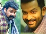 Prithviraj Facebook Post Against Kerala Theatre Strike