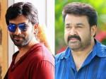 Mohanlal About Actor Prithviraj