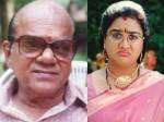 The Superstar Who Called Urvashi As Lady Shankaradi