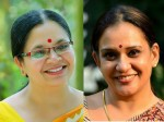 Facebook Post Against Parvathi Bhagyalakshmi