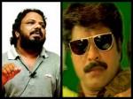 Amaram Film Background Story