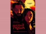 Sanal Kumar Sasidharans New Movie Sexy Durga Bag Best Movie Award In Iffr